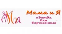 """Интернет-магазин """"Мама и Я"""" - одежда для беременных и кормящих мам"""
