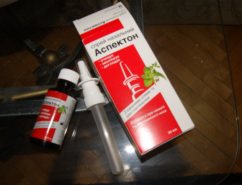 Аспектон - Нос дышит на две ноздри
