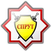 Охранная компания СПРУТ
