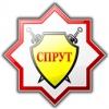 Охранная компания СПРУТ отзывы