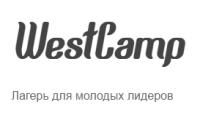 Детский лагерь WestCamp (ВестКемп)