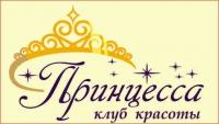 """Салон красоты """"Принцесса"""" Киев"""
