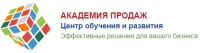 Академия продаж SalesAcademy.com.ua