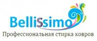 Bellissimo - Химчистка ковров и диванов Киев