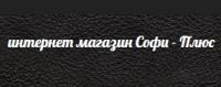 Интернет-магазин Софи-Плюс