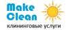 Клининговая компания Make Clean Киев отзывы