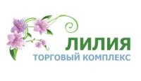 Интернет-магазин ТК Лилия
