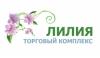 Интернет-магазин ТК Лилия отзывы