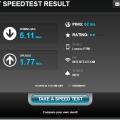 Отзыв о Мобильный интернет Интертелеком: Показатели скорости роутер Huawei 5321