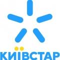 Отзыв о Киевстар (Kyivstar): Киевстар Домашний интернет