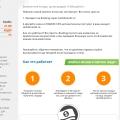 Отзыв о Cash4brands: А Вы умеете экономить в интернете?