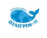Туристическая фирма Пилигрим-М