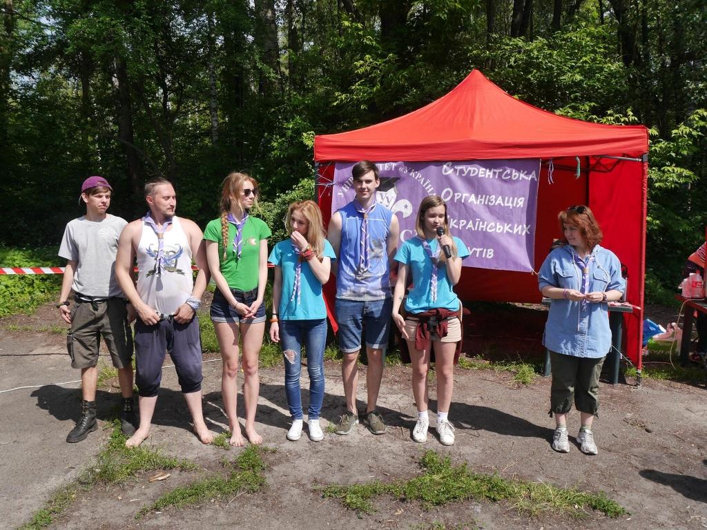 Открытый международный университет развития человека «Украина» - Был веселый день здоровья!