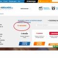 Отзыв о Cash4brands: Научилась не только экономить, но и возвращать деньги с покупки