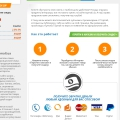 Отзыв о Cash4brands: Лучший сервис кэшбек
