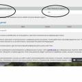 Отзыв о Cash4brands: Побольше бы таких сайтов!