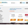 Отзыв о Cash4brands: популярный сайт кэшбэк