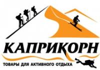 Магазин Каприкорн