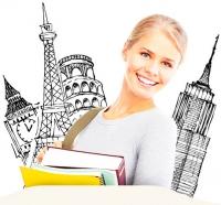 neklyudova.com - Средняя школа за рубежом