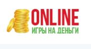 OnlineigrynaDengi.com - игры онлайн