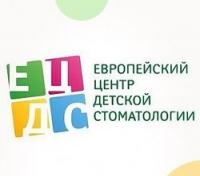 Европейский центр детской стоматологии в Харькове