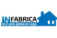Интерне-магазин товаров для дома infabrica.com.ua
