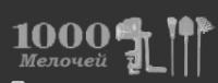 Интернет-магазин 1000m.com.ua
