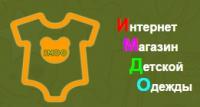"""Интернет магазин детской и крестильной одежды """"ИМДО"""""""