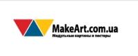 Интернет-магазин картин MakeArt.com.ua