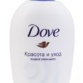 Отзыв о Жидкое мыло Основной блок ТМ Dove: Красота и Уход: заменяет гель для душа
