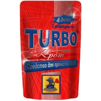 Гранулы для прочистки канализационных труб Turbo
