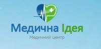 Медицинский центр Медична Ідея