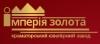 Ювелирный интернет-магазин Империя Золота відгуки