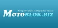 Интернет-магазин Motoblok.biz