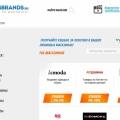Отзыв о Cash4brands: Хороший сайт для покупок и экономии