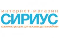 Интернет-магазин Сириус