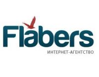 Flabers Интернет-агентство