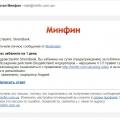 Отзыв о Минфин финансовый портал: МИНФИН это БЫДЛОсайт, где нельзя иметь своё неугодное мнение