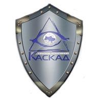 Охранное агенство Каскад