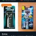Отзыв о Розетка - интернет-магазин (rozetka.ua): Товар на фото не соответствует действительности. Испортившийся сервис