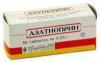 Азатиоприн отзывы