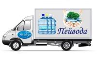 Доставка воды Пейвода
