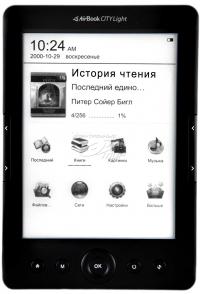 Электронные книги AirBook