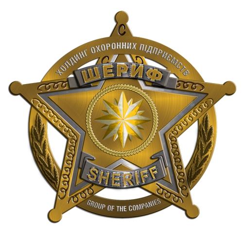 """Охрана Шериф - ОТВЕТ НА ОТЗЫВ """"НЕ СВЯЗЫВАЙТЕСЬ С ШЕРИФОМ!!!!"""""""