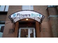 FlowersStore