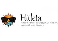 Интернет-магазин hitleta.com.ua
