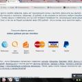 Отзыв о Cash4brands: Cash4brands