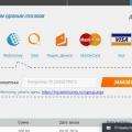 Отзыв о Cash4brands: Очень удобная экономия