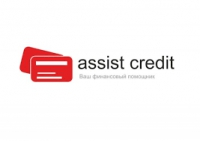 Кредит Assistcredit