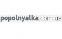 Popolnyalka.com.ua